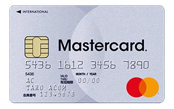 ACマスターカード 券面画像
