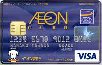 セゾンカード券面画像
