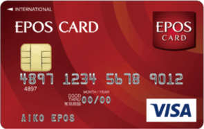 エポスカード券面画像