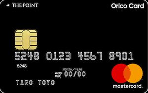 Orico Card THE POINT(オリコカード)