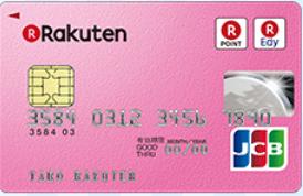 楽天PINKカードの券面画像