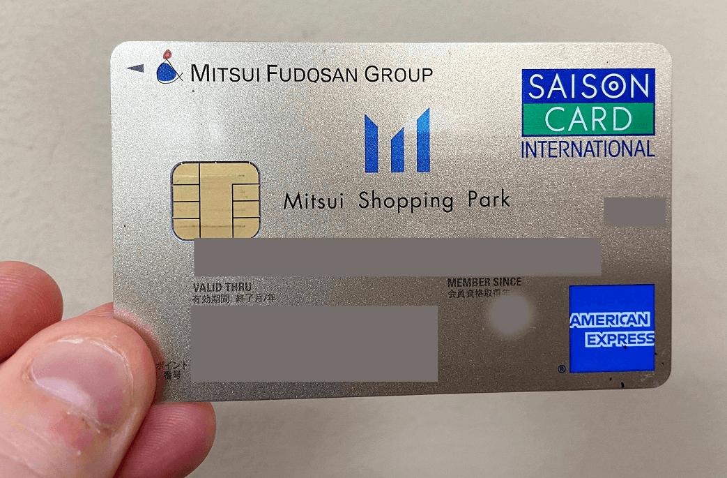 三井ショッピングパークカード