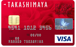 高島屋カード券面