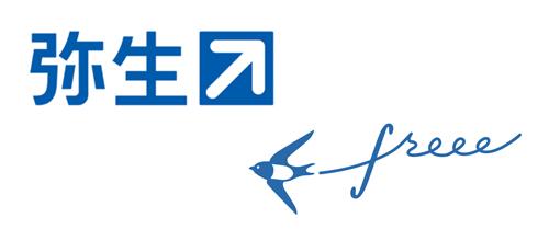 会計ソフトのロゴ
