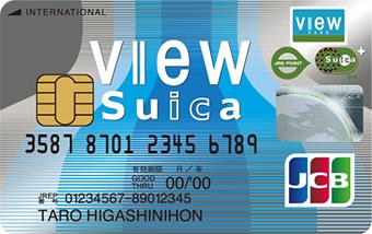 「ビュー・スイカ」 カード